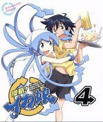 侵略!イカ娘(4)(Blu-ray Disc)(リーフレット付)(BLU-RAY DISC)(DVD)