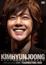 Kim Hyun Joong ファンミーティング イベントDVD(通常)(DVD)