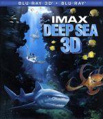 IMAX:DEEP SEA 3D&2D(Blu-ray Disc)(BLU-RAY DISC)(DVD)