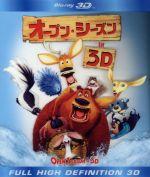 オープン・シーズン IN 3D(Blu-ray Disc)(BLU-RAY DISC)(DVD)