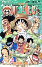 ONE PIECE 頂上戦争編(60)(ジャンプC)(少年コミック)