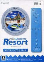 Wii Sports Resort <Wii リモコンプラスパック>(Wiiリモコンプラス(アオ)×1、外箱付)(ゲーム)