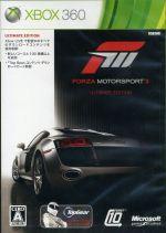 Forza Motorsport 3 アルティメットエディション(ゲーム)