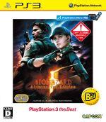 バイオハザード5 オルタナティブ エディション PlayStation3 the Best(ゲーム)