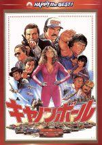 キャノンボール デジタル・リマスター版(通常)(DVD)