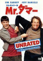 ジム・キャリーはMr.ダマー(通常)(DVD)