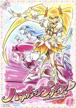 ハートキャッチプリキュア!(8)(通常)(DVD)