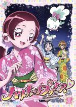 ハートキャッチプリキュア!(9)(通常)(DVD)