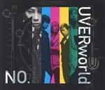 NO.1(初回生産限定盤)(DVD付)(特典DVD1枚付)(通常)(CDS)