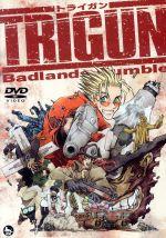 劇場版トライガン「TRIGUN Badlands Rumble」(通常)(DVD)