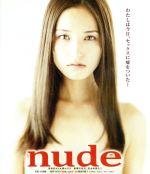 nude(Blu-ray Disc)(BLU-RAY DISC)(DVD)