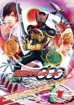 仮面ライダーOOO Volume1(通常)(DVD)