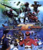 劇場版 仮面ライダーW・天装戦隊ゴセイジャー 3D(Blu-ray Disc)(BLU-RAY DISC)(DVD)