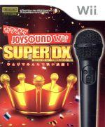 【同梱版】カラオケJOYSOUND Wii SUPER DX ひとりでみんなで歌い放題!(マイク1本付)(<マイクDXセット>)(ゲーム)