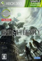 End of Eternity Platinum Collection(ゲーム)