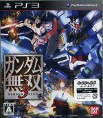 ガンダム無双3(ゲーム)