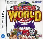 桃太郎電鉄WORLD(ゲーム)