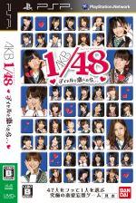 AKB1/48 アイドルと恋したら・・・(ゲーム)