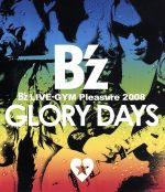 B'z LIVE-GYM Pleasure 2008-GLORY DAYS-(Blu-ray Disc)(BLU-RAY DISC)(DVD)