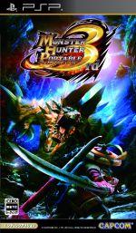 モンスターハンター ポータブル3rd(ゲーム)