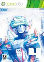電脳戦機バーチャロン フォース <メモリアルボックス 15>(6枚CD、資料集、描き下ろしジャケット付)(初回限定版)(ゲーム)