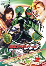 仮面ライダーOOO Volume2(通常)(DVD)