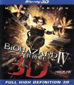 バイオハザードⅣ アフターライフ IN 3D(Blu-ray Disc)(BLU-RAY DISC)(DVD)