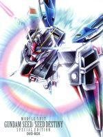 G-SELECTION 機動戦士ガンダムSEED/SEED DESTINY スペシャルエディション DVD-BOX(三方背BOX、ブックレット付)(通常)(DVD)