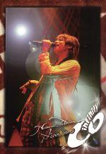 Naozumi Takahashi A'LIVE 2010「infinity」(通常)(DVD)