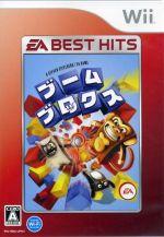 ブーム ブロックス EA BEST HITS(ゲーム)