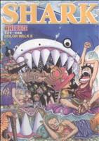 ONE PIECE 尾田栄一郎画集 COLOR WALK SHARK(愛蔵版)(5)(単行本)