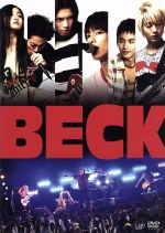 BECK(通常)(DVD)
