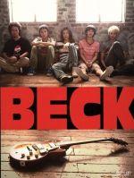 BECK 豪華版(初回生産限定)((ブックレット、ポストカード全4種付))(通常)(DVD)