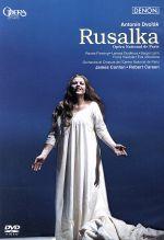 ドヴォルザーク:歌劇「ルサルカ」パリ・オペラ座2002年(通常)(DVD)