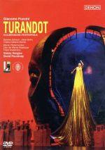 プッチーニ:歌劇「トゥーランドット」ザルツブルグ音楽祭2002年(通常)(DVD)