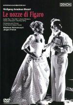 モーツァルト:歌劇「フィガロの結婚」チューリヒ歌劇場1996年(通常)(DVD)