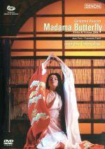 プッチーニ:歌劇「蝶々夫人」アレーナ・ディ・ヴェローナ2004年(通常)(DVD)