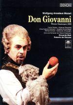 モーツァルト:歌劇「ドン・ジョヴァンニ」ウィーン国立歌劇場1999年(通常)(DVD)