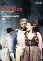 ビゼー:歌劇「カルメン」ウィーン国立歌劇場1978年(通常)(DVD)