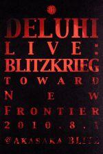 LIVE:BLITZKRIEG(通常)(DVD)