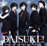 DAISUKE!Winter Lover~忘れられないキミと、雪の彼方へ~(通常)(CDA)