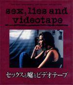 セックスと嘘とビデオテープ(Blu-ray Disc)(BLU-RAY DISC)(DVD)