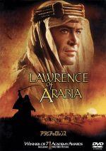 アラビアのロレンス(通常)(DVD)