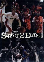 AND1 presents STREET2ELITE[I](通常)(DVD)
