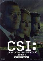 CSI:科学捜査班 シーズン9 コンプリート・ボックス I(通常)(DVD)