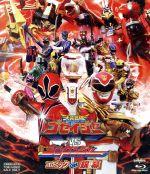 天装戦隊ゴセイジャーVSシンケンジャー エピック ON 銀幕(Blu-ray Disc)(BLU-RAY DISC)(DVD)