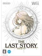 THE LAST STORY(ラストストーリー)(ゲーム)