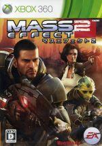 マスエフェクト2(ゲーム)