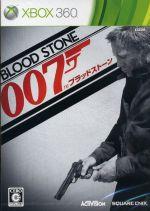 007/ブラッドストーン(ゲーム)