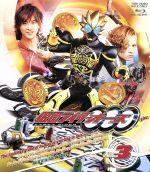 仮面ライダーOOO Volume3(Blu-ray Disc)(BLU-RAY DISC)(DVD)